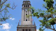 Torre de la UPR en el Recinto de Río Piedras